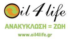 Εικόνα - ΚΩΝΣΤΑΝΤΙΝΑ Γ ΚΙΟΥΣΗ-OIL 4 LIFE - 11888giaola