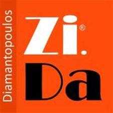 Εικόνα - ΔΗΜΗΤΡΙΟΣ ΔΙΑΜΑΝΤΟΠΟΥΛΟΣ-ZIDA DIAMANTOPOULOS - 11888giaola
