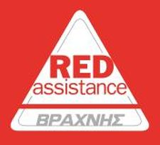 Εικόνα - ΑΝΔΡΕΑΣ ΒΡΑΧΝΗΣ-RED ASSISTANCE - 11888giaola