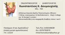 Εικόνα - ΚΩΝΣΤΑΝΤΙΝΟΣ ΔΟΥΜΟΥΧΤΣΗΣ - 11888giaola