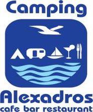 Εικόνα - ΚΥΡΙΑΚΟΣ ΣΙΔΗΡΟΠΟΥΛΟΣ-CAMPING ALEXANDROS - 11888giaola