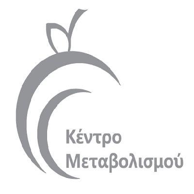 Εικόνα - ΑΡΙΣΤΕΑ ΓΑΖΟΥΛΗ-ΚΕΝΤΡΟ ΜΕΤΑΒΟΛΙΣΜΟΥ - 11888giaola